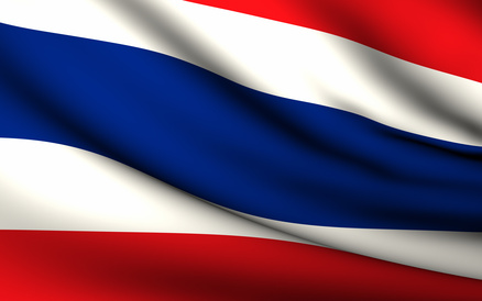 Flying Flag of Thailand | All Countries Collection |